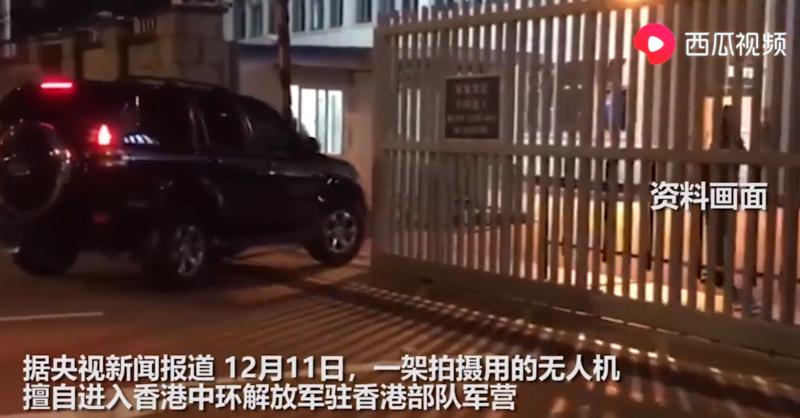 惊险!一无人机突然闯入驻港部队军营 39岁男子火速被逮捕