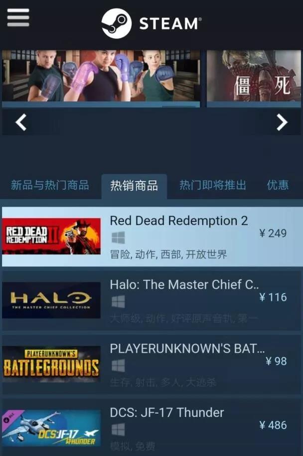 设计师飞了都说好!首款在游戏里腾飞的中国三代机 就是这么硬核!