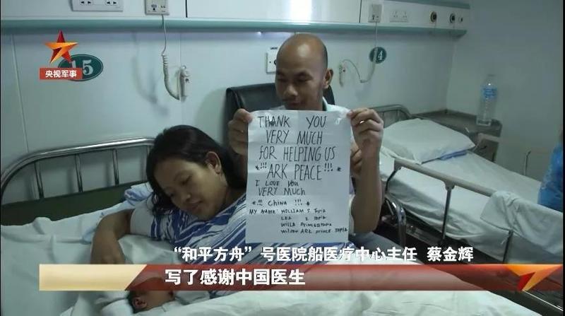 一封用尿布写的信:中国海军这艘舰船故事超乎想象