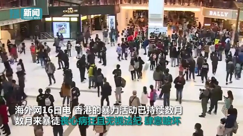 喪心病狂!香港暴徒沖擊商場打砸燒 正義母親被噴漆侮辱