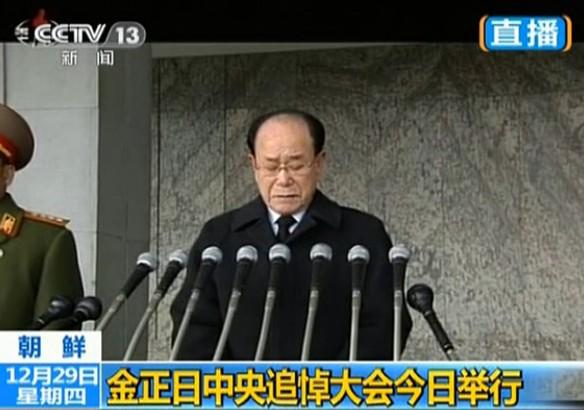 金正日逝世8周年:金正恩参谒太阳宫 朝鲜政治局成员陪同