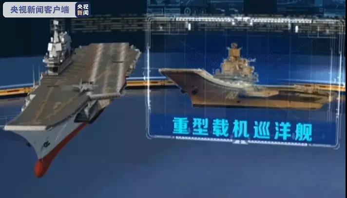 首艘国产航母入列!比起辽宁舰,山东舰新在哪儿?