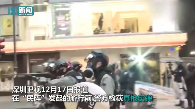 """""""屠龍小隊""""真槍實彈要毀圣誕節!港警出手瓦解 抓捕現場曝光"""