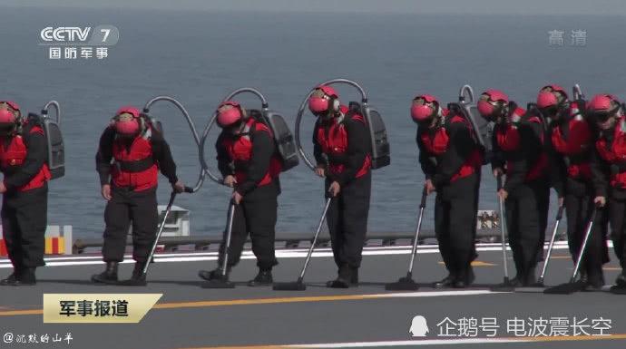 """山東艦配備""""神秘背包""""!體積小作用大 戰機安全起降離不開它"""