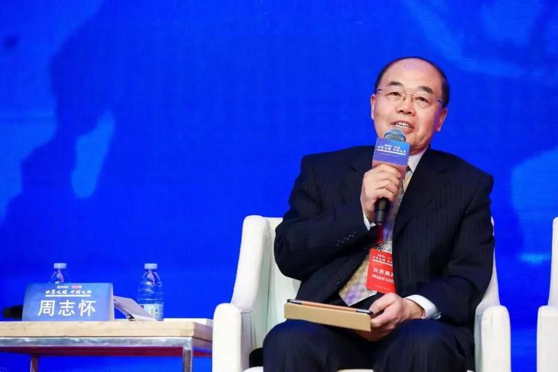 专家:蔡英文若连任,两岸关系将进入新的政治寒冬