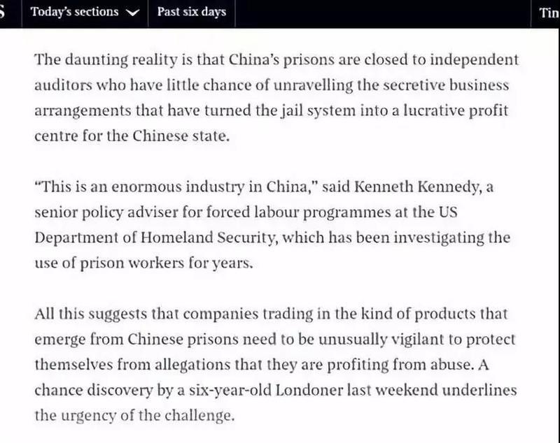 """要不是中国记者实地调查 还真被英媒这条""""反华大新闻""""给唬住了!"""
