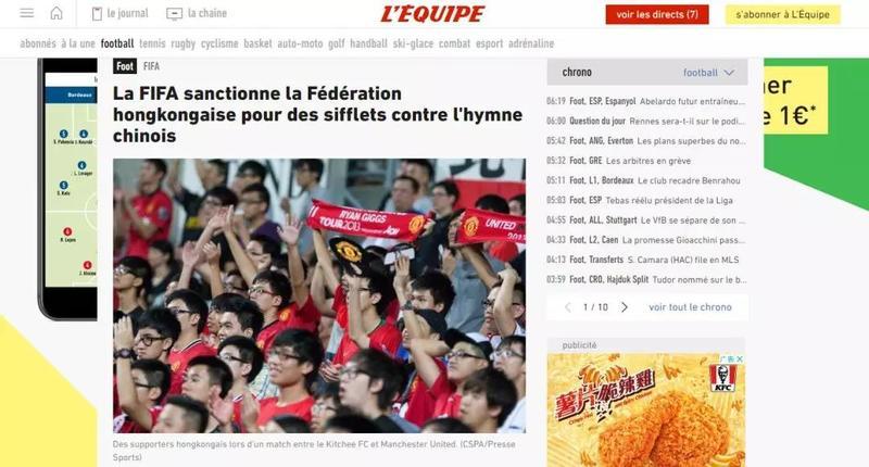 香港球迷嘘国歌那天,有人侮辱他们