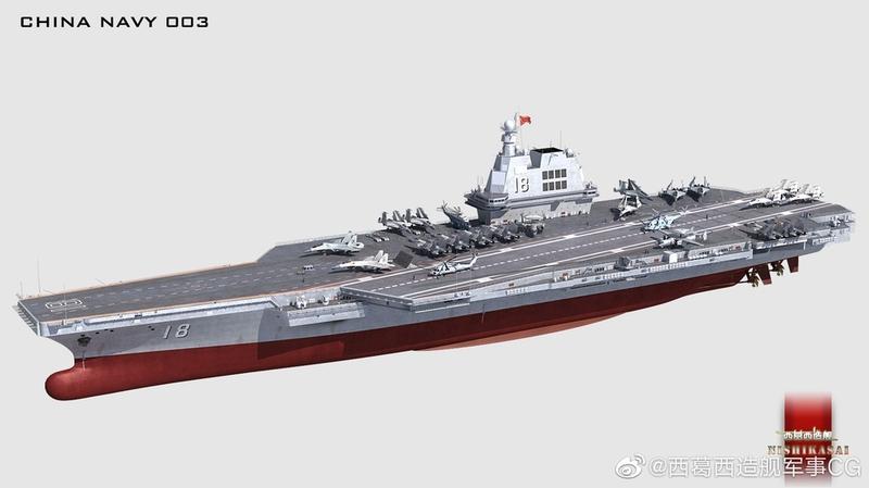 常规动力+电磁弹射?中国003型航空母舰CG图来了