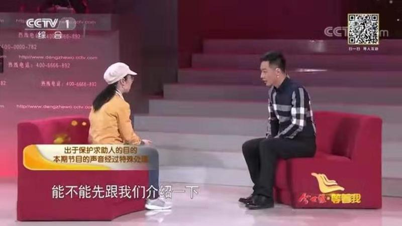 """央视揭""""全能神""""真面目:花季少女沦为""""机器"""""""