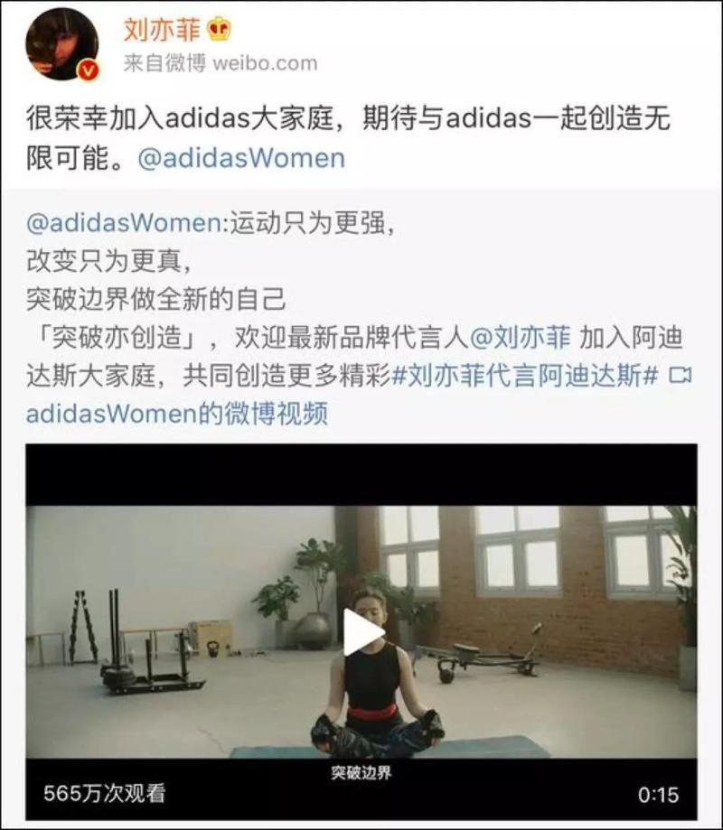 阿迪达斯店被砸,刘亦菲被怼,香港暴徒这一手失算了!