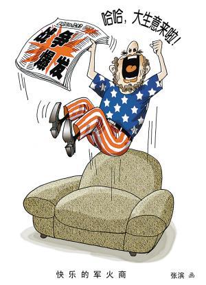 美国不敢惹的两个国家!一个打不赢,一个不敢打!