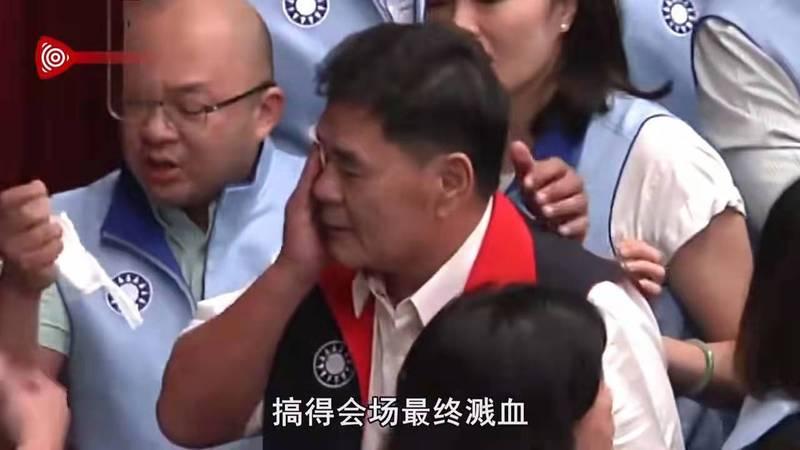 《台湾政客史》 笑点远超《庆余年》!