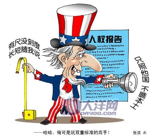 中国反对也没用!加拿大提案获通过:81国立场一致