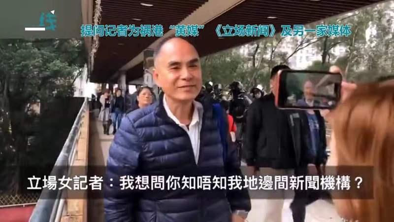 """香港大爷怒斥""""黑记"""" 句句铿锵漂亮!"""