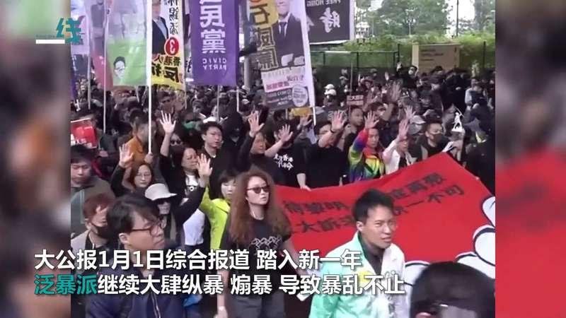 """香港暴乱不止 """"叛国祸港四人帮""""站街讨钱 恬不知耻遭市民怒斥!"""