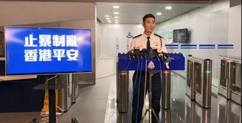 2020年第一天,香港警方果断出手!400暴徒被捕