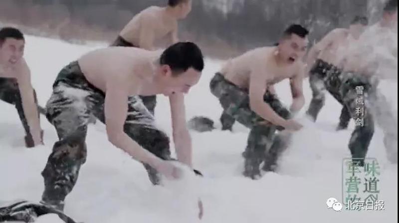 """看着都冷!火箭军新兵为何零下20°C用雪""""洗澡""""?"""