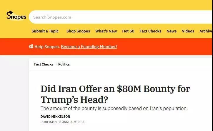 伊朗悬赏8000万美元要特朗普人头?