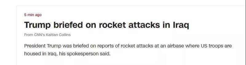 伊朗真的干了!美军驻伊拉克一空军基地遭多枚火箭弹袭击