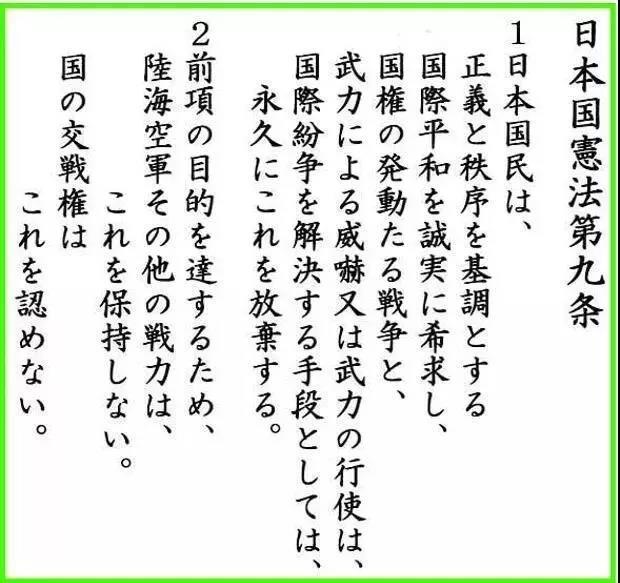 """日本航空自卫队变身""""航空宇宙自卫队""""?理想很丰满,现实很骨感"""