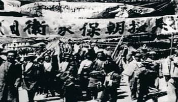 冷战期间,美国这样把新中国打造成毒品走私国
