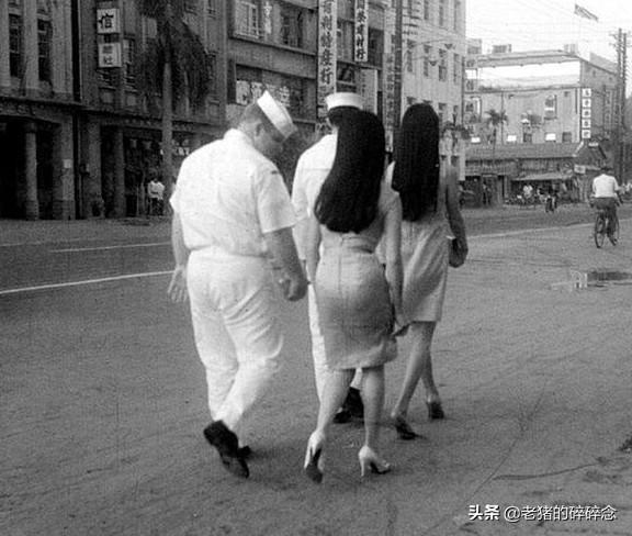 五十年代的台湾,街上全都是寻欢作乐的美国兵