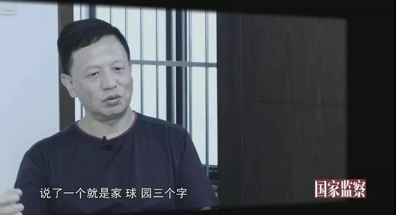 """1600平大院曝光 家中茅台倒不尽…央视反腐大片开播""""猛料""""十足"""