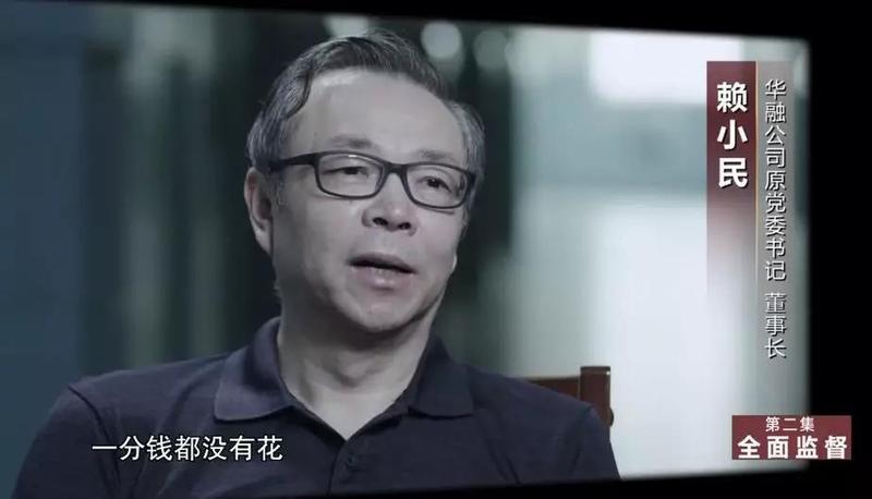"""""""金融虎""""赖小民2亿多现金的""""超市""""内景曝光 别墅 名车""""出镜"""""""