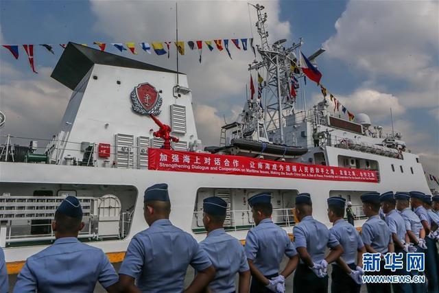 中国海警舰艇首访菲律宾,菲海岸警卫队指挥官回击菲媒质疑