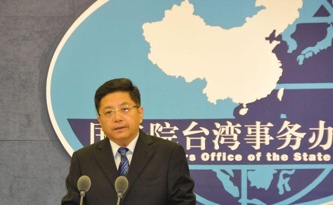 """国台办谈""""武统""""声音:纯粹是台湾当局逼出来的"""
