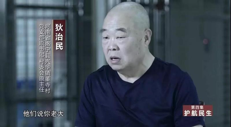 """""""十八兄弟会""""横行十多年,系四任镇党委书记纵容"""