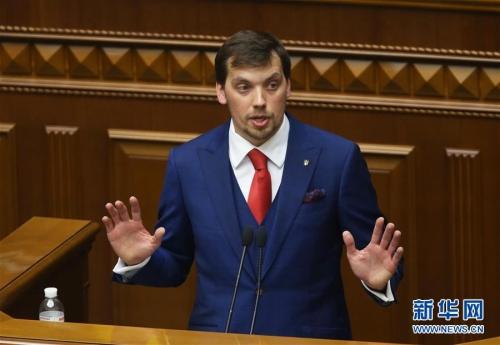 """乌克兰总理递辞呈,被曝曾说""""总统是经济学菜鸟"""""""