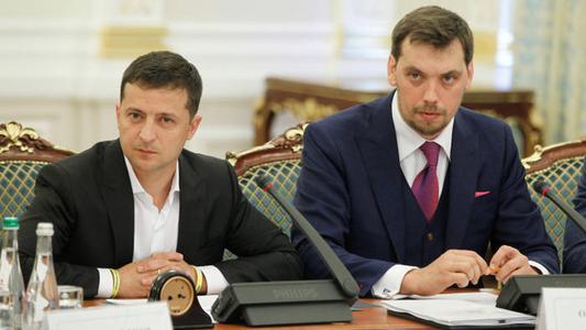乌克兰最年轻总理请辞,总统回应:我拒绝接受!