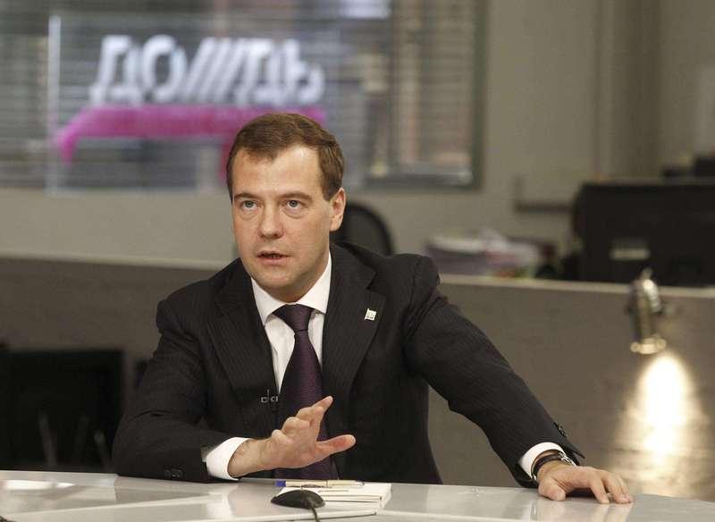 梅德韦杰夫下台是普京的安排还是命运的捉弄?