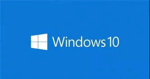 微软又出阴招,将1.7亿中国用户置于巨大风险中!