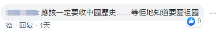 """被捕入狱后,香港暴徒突然想""""学习""""了"""