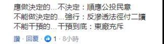 """被质疑纵容陈水扁,蔡英文飞速""""甩锅"""":我干预不了"""