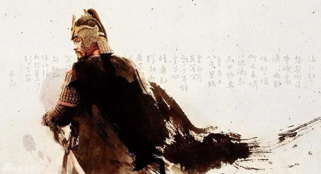"""岳飞背上刻的居然不是""""精忠报国"""",世人错读了数百年"""