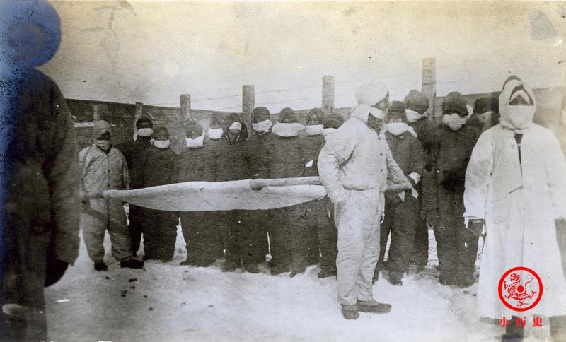 新冠状病毒疫情蔓延,回看1910年清末东北大鼠疫