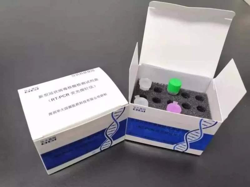捷报频传!军地联合研制新型冠状病毒试剂通过国家审批