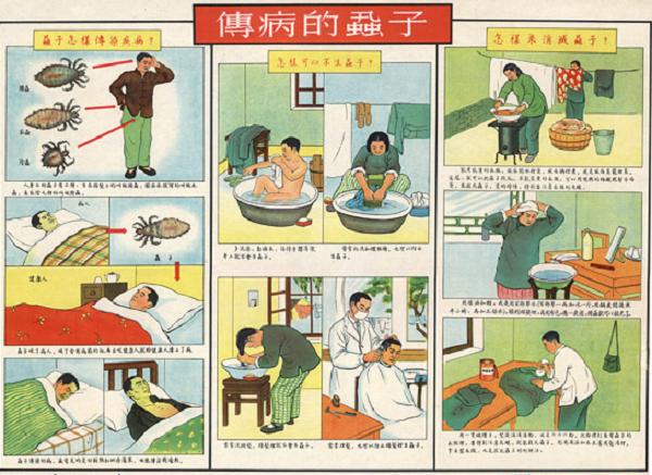 抗击新型冠状病毒肺炎 看看当年的卫生宣传画怎么说