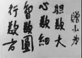 """""""越共""""居然发源于中国?从死忠到黑粉,现在终于""""学习强国""""!"""