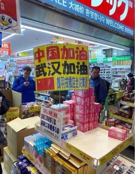 中国人还在奋力战疫,世界这几天却发生了重大变化!