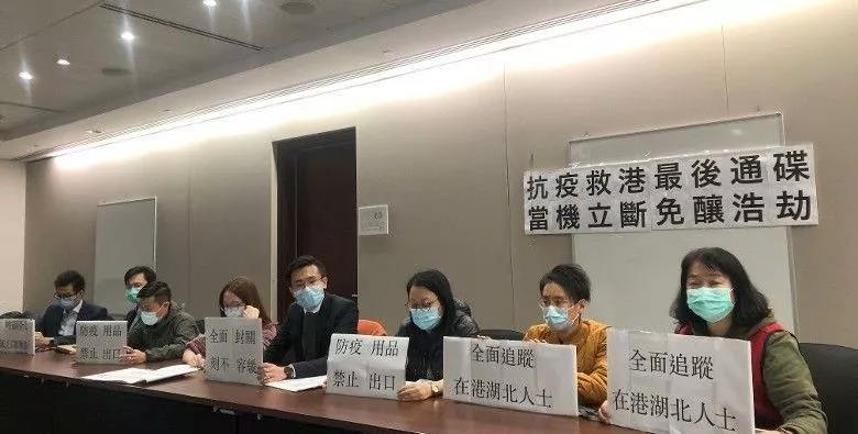 疫情面前,香港一些人的表现简直太差了!
