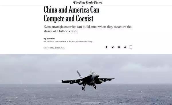 中美如何从冷战中学习 从而避免陷入新的冷战 答案有些出乎意料