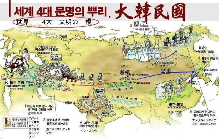 韩国人自己画的历史地图,难怪他们说中国是他们的一部分......