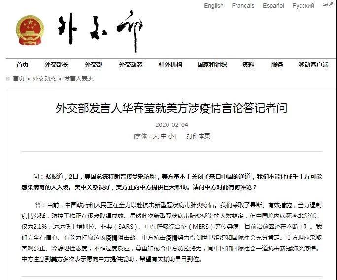特朗普又提与中国合作应对疫情,这次有实质行动吗?
