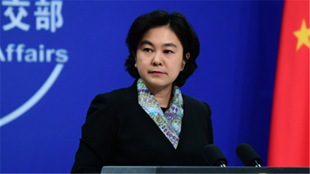 又来?借疫操作,台媒称台湾将在线参与WHO论坛意义不一样