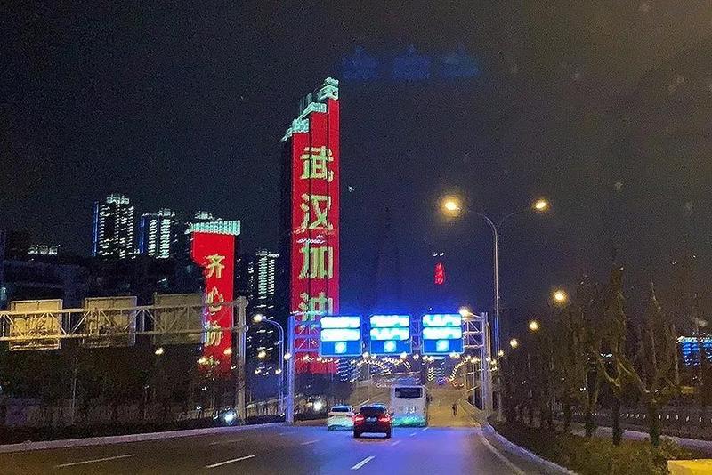身处疫情中心的武汉 对中国有多重要?看完这份名单 你们就懂了!