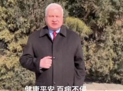 俄外交部发言人用中文发声:同呼吸共命运,与中国同在